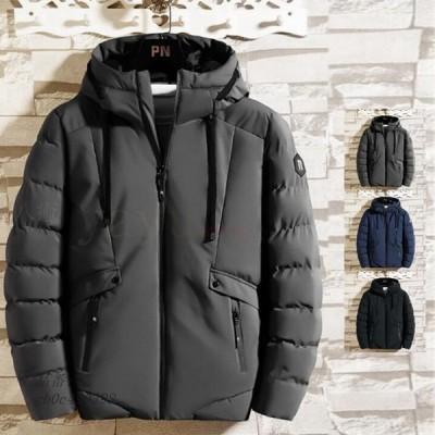 ダウン綿ジャケット ダウン綿コート ジャンパー 中綿ブルゾン メンズジャケット メンズ 無地 シンプル カジュアル 厚手 防風 防寒 暖か 秋冬服
