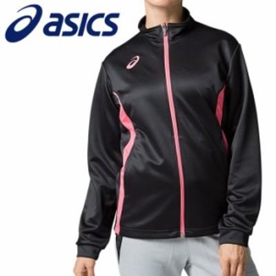 アシックス WSトレーニングジャケット レディース 2032B243-001