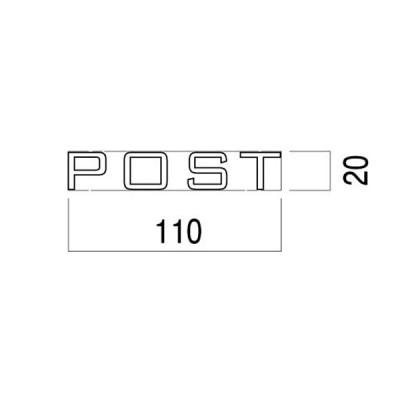 イル ヴァリオ ラミエラ専用 オプションPOSTシート Type1 NA1-IVOP1 il vario Lamierra