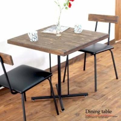 ダイニングテーブル テーブル 2人掛け 送料無料 無垢 おしゃれ パイン材 アイアン ダイニング アンティーク ダイニング用 食卓用 木製