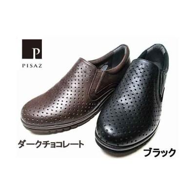 ピサ Pisaz コンフォートカジュアルシューズ スリッポン レディース 靴