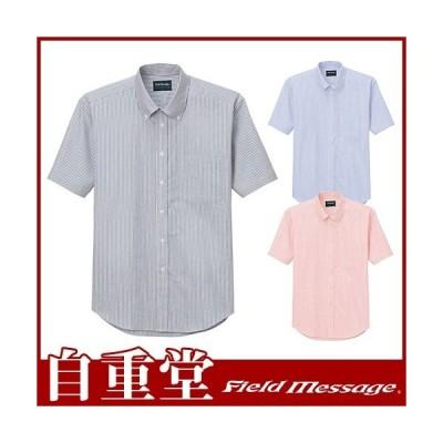 作業服 半袖シャツ 自重堂 半袖シャツ 43654 作業着 通年 秋冬