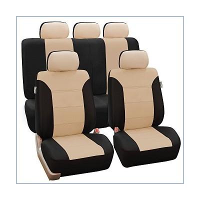 FH Group FB065115 Classic Khaki Seat Covers (Beige) Full Set ? Universal Fit for Cars Trucks & SUVs 並行輸入品