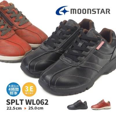 ムーンスター moonstar スニーカー SPLT WL062 レディース