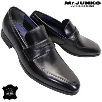 ミスタージュンコ Mr.JUNKO K30002 ブラック 黒 メンズ ビジネスシューズ 革靴 紐なし靴 紳士靴 スリッポン ローファー 本革 ジュンココ