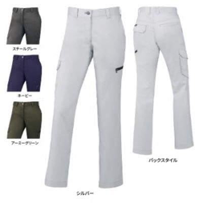 作業服 自重堂 75916 ストレッチレディースカーゴパンツ(裏付) 59~76