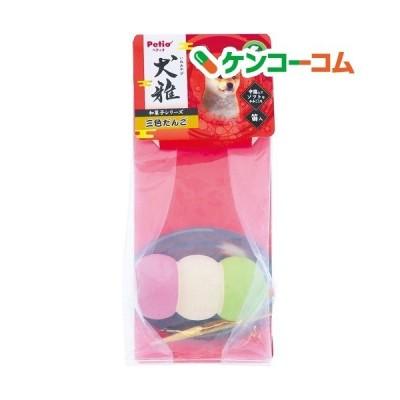 ペティオ 犬雅 和菓子ラテックス 三色だんご ( 1コ入 )