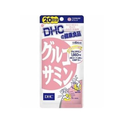 DHC グルコサミン 20日[DHC サプリメント]