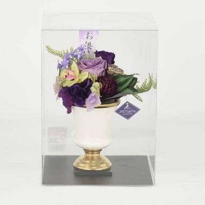 【お仏壇のはせがわ】 ギフト プリザーブドフラワー 仏花 造花 アレンジメントフラワー 清輝(せいき)