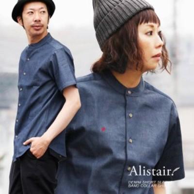 シャツ 半袖 バンドカラー デニム ワンポイント 星 スター 刺繍 綿100% メンズ レディース トップス カジュアル デニムシャツ 半袖シャ