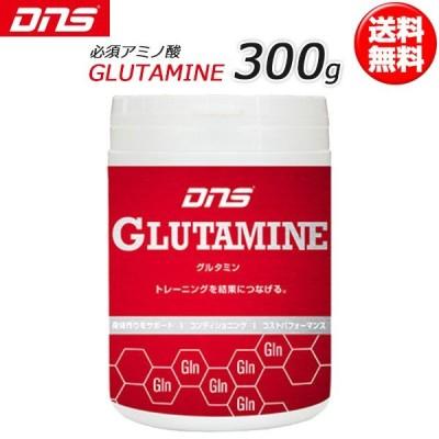 DNS グルタミンパウダー(300g) Glutamine ディーエヌエス(即納・あすつく)