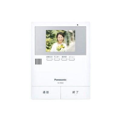 パナソニック テレビドアホン用増設モニター(電源コード式、直結式兼用) VL-V632K 1台(直送品)