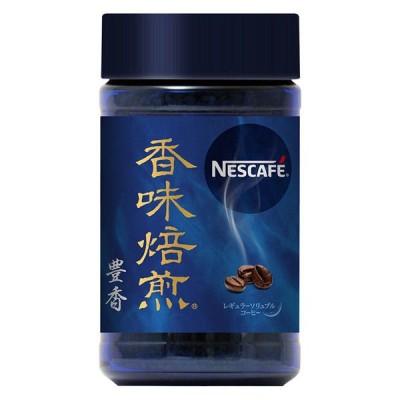ネスレ日本 ネスカフェ 香味焙煎 豊香 瓶 1本(60g入)