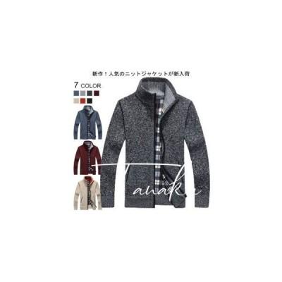 【セール】メンズニットジャケット メンズブルゾン SI カットソー ジップアップ スタンドカラー ジッパー 無地 大人っぽい シンプル 秋冬