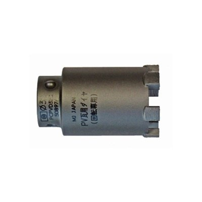 ミヤナガ 太陽光発電(PV)瓦用ダイヤコアカッターφ32 PCPVD32C 1本 (メーカー直送)