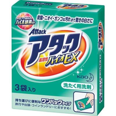 花王 ワンパック アタック 高活性 バイオEX (3袋)
