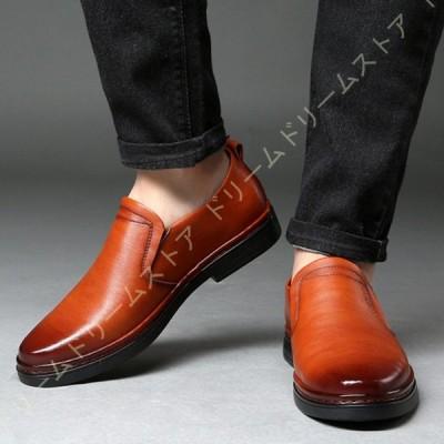 ビジネスシューズ メンズ 革靴 軽量 軽い 幅広 4E 疲れにくい 内羽 外羽 ローファー カジュアル ビジネスシューズ スリッポン 紳士靴 革靴 コンフォート
