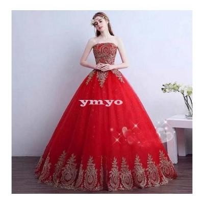 【結婚式】【二次会】カラードレス赤 ウエディングドレス 高級花嫁ブライド ドレス 高級ウエディングブライダル 韓国風 ロングドレス パーティー ブライダル