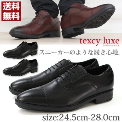 ビジネス シューズ メンズ 革靴 紳士靴 黒 天然皮革 ストレートチップ スワール プレーン 5営業日以内に発送