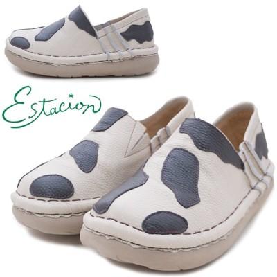 ESTASION エスタシオン TGE398 靴 レディースコンフォートシューズ ウシ 牛柄 本革スリッポンシューズ カジュアル 本皮 レザー 歩きやすい 疲れない アイボリー