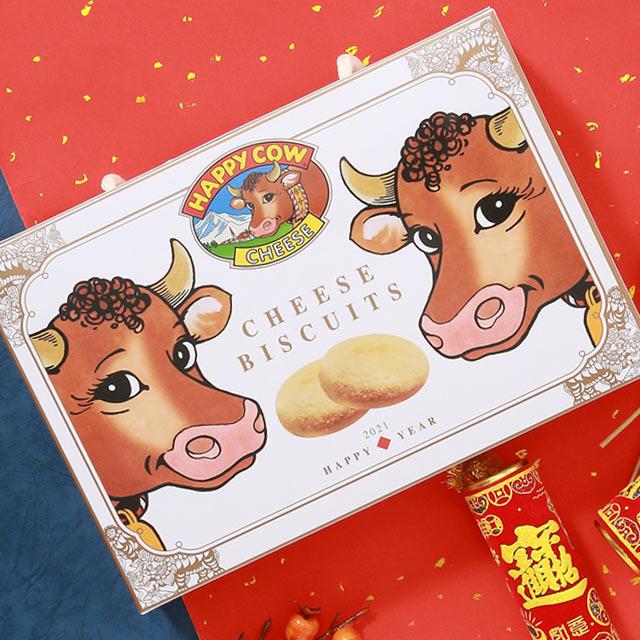 HAPPY COW起司曲奇禮盒x2