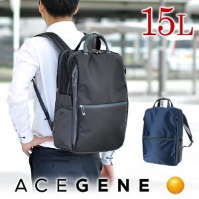 送料無料/エースジーン/ACEGENE/ビジネスリュック/リュックサック/Wシールドパック/55154/メンズ/B4/P10倍/ギフト