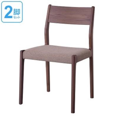 ダイニングチェア 2脚セット 天然木 ウォールナット 日本製 座面高44cm ( 送料無料 ダイニングチェアー 椅子 完成品 イス いす チェアー
