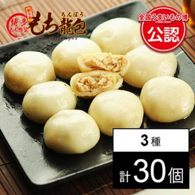 【福岡】宴家 もち龍包 3種味くらべギフトセット(もち豚・もちえび韮、もち鳥明太)計30個