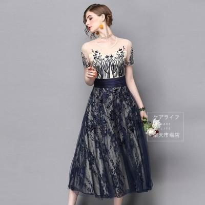 レディース ファッション フォーマル♪ 披露宴 パーティードレス 結婚式 ドレス 高級感ワンピース 花柄大人お呼ばれ