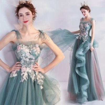 グリーン イブニングドレス キャミ フラワー 姫系 ロングドレス Aライン 発表会ドレス 素敵 キレイめ パーティードレス 二次会 お呼ばれ