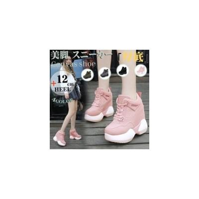 厚底レザースリッポン  韓国ファッション スリッポン  普段の通学や通勤、くつろぎリラックスタイプ レディース レザー ファブリック