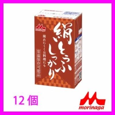 森永乳業 絹ごしとうふ しっかり 253g 12個(12個×1ケース)