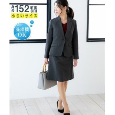 スーツ オフィス 小さいサイズ レディース 洗える定番セミフレア スカート  チャコールグレー系/黒無地 P3/P5/P7/P9/P11/P13 ニッセン