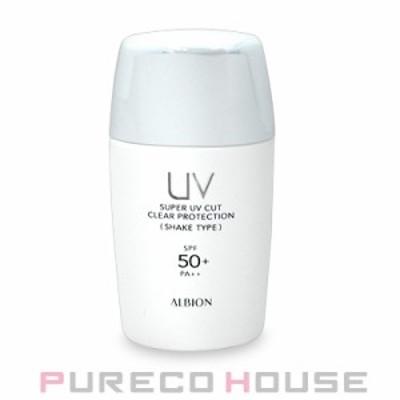 アルビオン スーパー UV カット クリアプロテクション シェイクタイプ (日やけ止め用乳液・メイクアップベース) SPF50+・PA++ 30ml