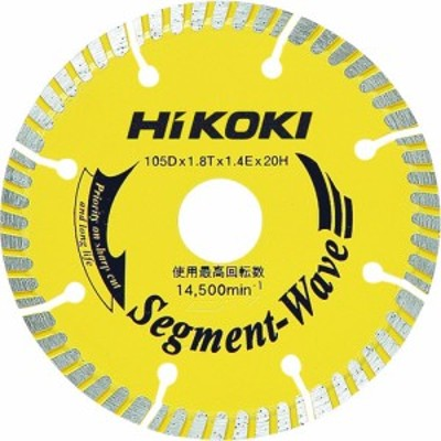 Hikoki(ハイコーキ) ダイヤモンドホイールイエロー125mm 00324619