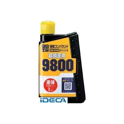 あすつく対応 「直送」 JM34325 液体コンパウンド9800 ポイント10倍