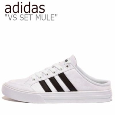 アディダス スニーカー adidas メンズ レディース VS SET MULE VSセット ミュール WHITE ホワイト BLACK ブラック FX4849 シューズ
