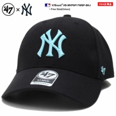 フォーティーセブンブランド 47BRAND 帽子 キャップ スナップバック CAP メンズ レディース 黒 男女兼用 b系 ヒップホップ ストリート系