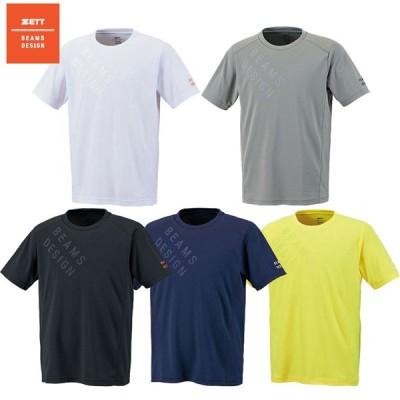 BEAMS DESIGNがプロデュースしたゼットのTシャツ BOT787T6