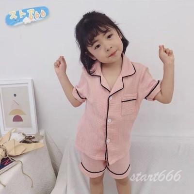 子供 パジャマ 2点セット キッズパジャマ 女の子 男の子 ベビー 夏 薄手 前ボタン 半袖トップス+半ズボン  部屋着 可愛い ナイトウェア