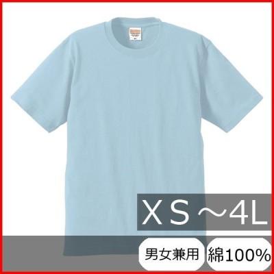Tシャツ メンズ レディース 無地 半袖 シャツ tシャツ ブランド uネック 大きい サイズ スポーツ 人気 クルーネック トップス 男 女 丈夫 xs s m l 2l 3l 4l 青
