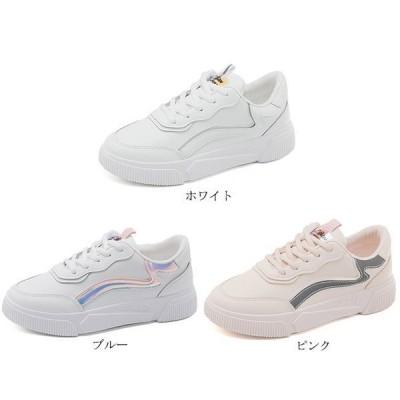 スニーカー PU 靴 シューズ レディース ファッション 運動靴 おしゃれ 女 靴 上品 美脚 大人気 春新作