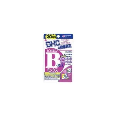 「DHC」 ビタミンBミックス 20日 40粒 (栄養機能食品) 「健康食品」