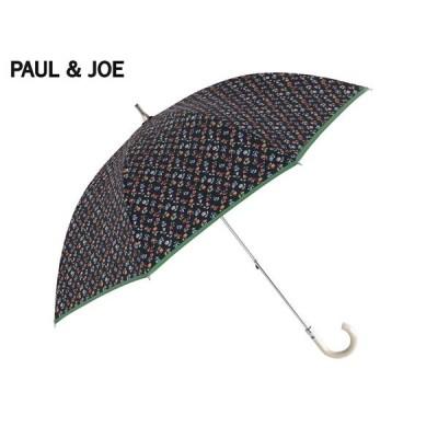 ポール&ジョー PAUL&JOE 日傘 雨傘 PJ007 【同梱不可商品】