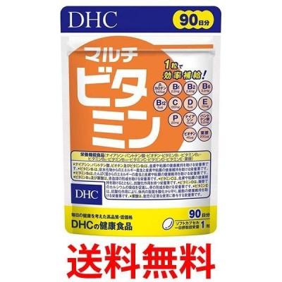 DHC マルチビタミン 徳用90日分 x 2個セット