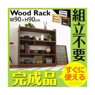 【完成品】 キッチンシェルフ 木製ラック ウッドシェルフ ラック キッチン おしゃれ 人気 台所 収納 約 幅90cm