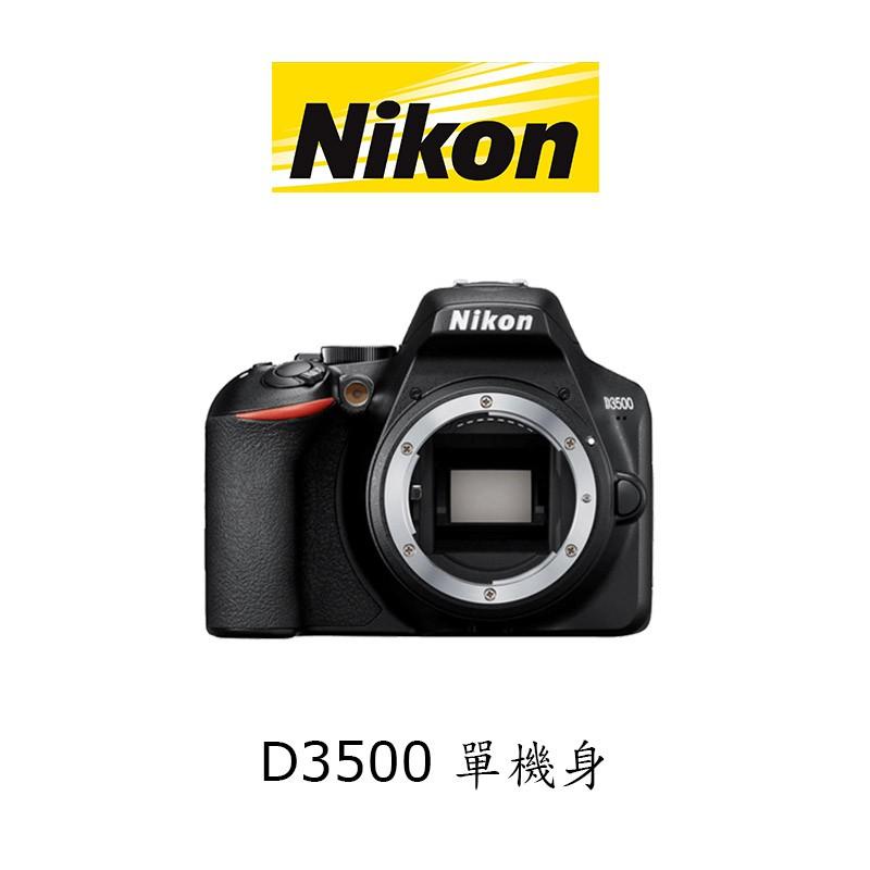 【酷BEE】送32G全配 新機 Nikon D3500 BODY 單機身 單機 初階單眼 新手入門 公司貨 台中 國旅卡