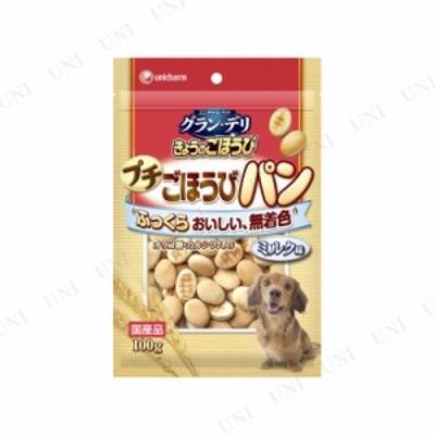 【取寄品】 [5点セット] きょうのごほうび プチごほうびパン ミルク味 100g 犬用品 ペット用品 ペットグッズ イヌ ドッグフード 犬の餌