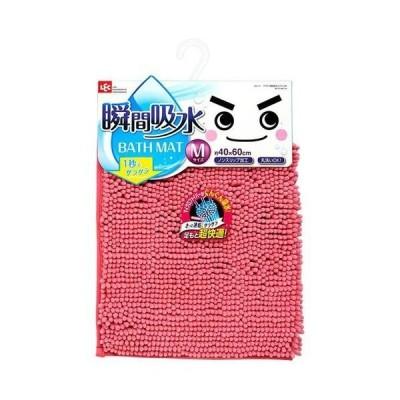 【あわせ買い2999円以上で送料無料】レック サラサラ 瞬間吸水 バスマット ( M ・60×40cm ) ピンク