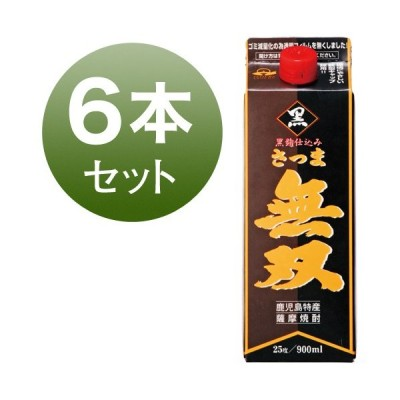 さつま無双 黒ラベル 芋焼酎 鹿児島 25% 1800ml 紙パック 6本セット